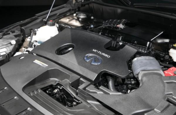 2021 Infiniti QX50 Engine