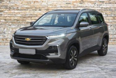 2021 Chevrolet Captiva